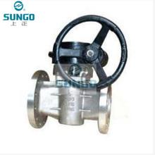 Lubricated Plug Valve (SUNGO Brand)