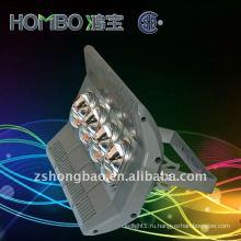 Прямоугольные прожекторы Blackshell 100W туннельные светильники / 100W светодиодный прожектор