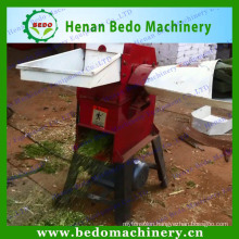 China supplier agricultural chaff cutter/chaff cutter for animal/agriculture chaff cutters machines 008613253417552