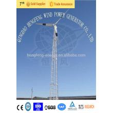 sistema de potencia de CA en red alto rendimiento viento residencial turbina del viento 30KW generador de viento pequeño