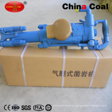 Yt23D Air Leg Pneumatic Deep Hard Rock Drill Tool
