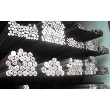 Tige en aluminium avec rond et carré