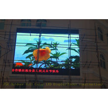 P16mm Perimeter Led Display For Outdoor Sport , 256mm * 128mm Module Size