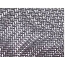 Twill Weave Square Stainless Steel Wire Mesh