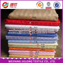Tela de la cama de la raya del satén del algodón del color sólido del 1cm 3cm del lecho del hotel Tela de la raya del satén blanco de la tela del satén C40 * 40 150 * 100 160CM para el hotel