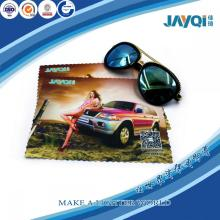 Sublimation Printed Microfiber Sunglasses Wipe Cloth