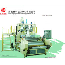 Tiga lapisan Pallet Stretch Wrap Film Production Line