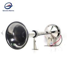 Genuine Marine 12V Boat Marine Single High Tone Long Trumpet Electric Horn Speaker Alarm