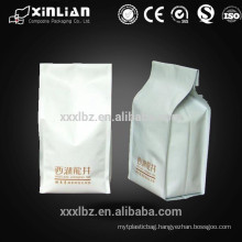 matte white square bottom/block bottom coffee bags