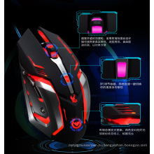 Amazon Top продает проводную мышь для светодиодной игры (M-73-1)
