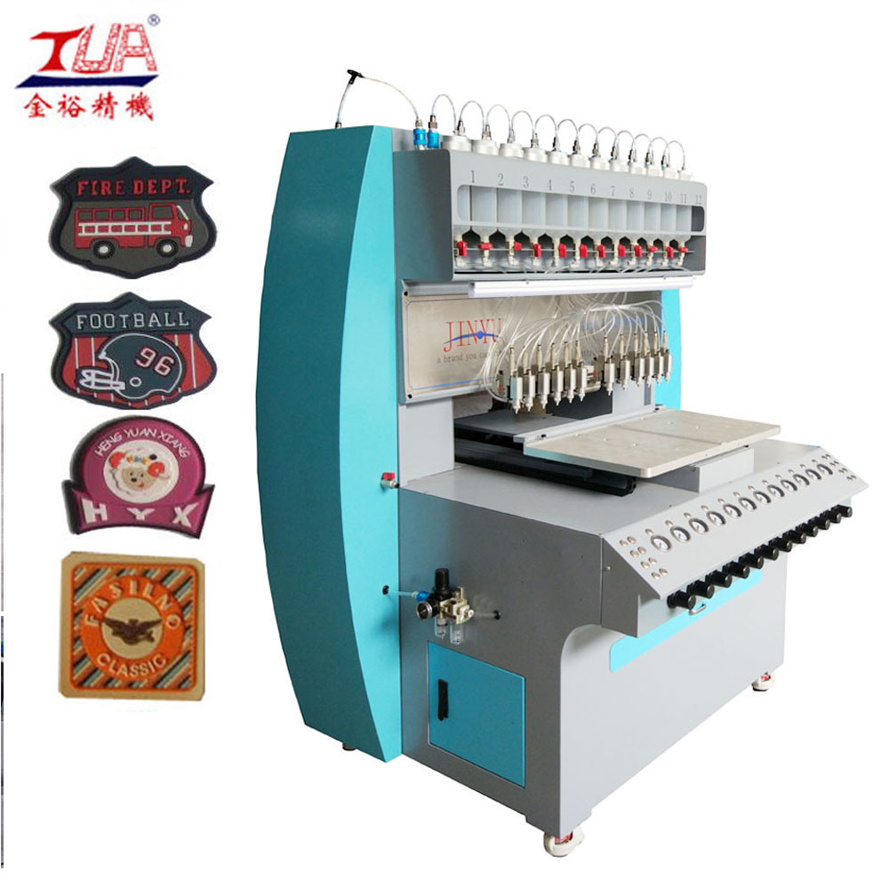2017 Jual Hot PVC rubber patch machine