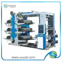 Máquina de impresión de bolsa de plástico de alta velocidad