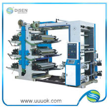 Paper cup printing machine price