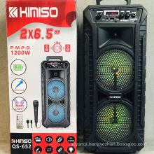 QS-652 6.5*2 Inch Speaker Outdoor Portable Trolley Speaker DJ Speaker System Subwoofer Sound Box With LED Light KIMISO