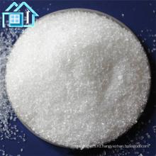 Магния сульфата гептагидрата цена солей mgso4.7h2o сельское хозяйство удобрения эпсом соль