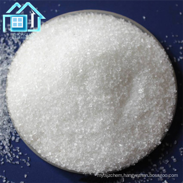 Magnesium sulphate heptahydrate price Mgso4.7h2o agriculture fertilizer epsom salt