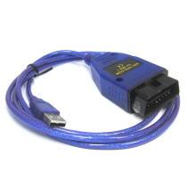 2015 году новейшие VAG 409.1 USB /Kkl409.1 USB FT232rl чип для Audi/VW БД