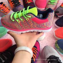 Горячий Студент Продажа Плетеной Спортивные Кроссовки Обувь