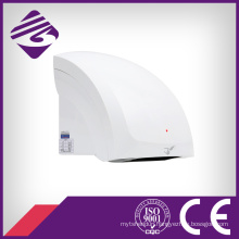 White Wall Mounted Small ABS Hotel Automatic Hand Dryer (JN70904B)