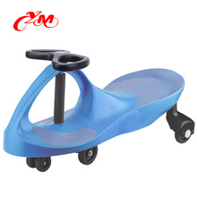 New design swing car children toy on foot/Factory price low price baby swing car /Plasma Cars kids twist car toys made in China