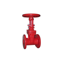 UL Listed 200psi-OS&Y Type Grooved End Gate Valve