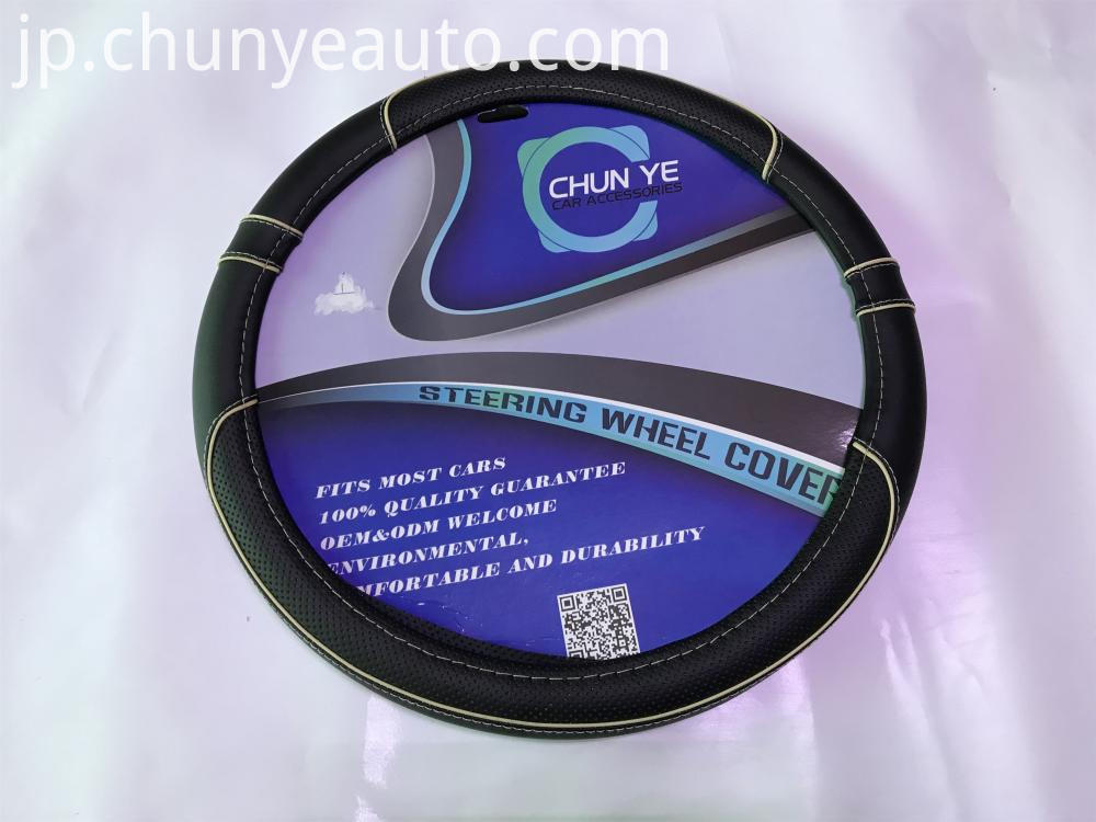 Fashion Car Steering Wheel Cover