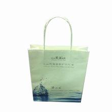 Saco de compras de presente de papel impresso de cor (sw404)