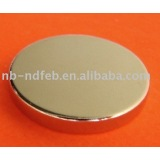 super Neodymium Button Magnet