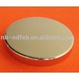 super Neodymium Button Magnet