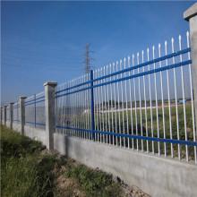 ISO9001 pvc welded zinc steel fence for sale