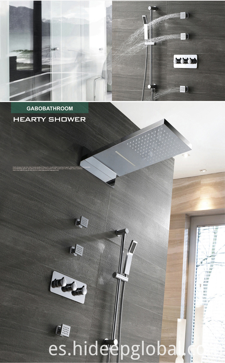 Wall Shower