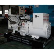 Generador marino diesel 50kw accionado por el motor 6BT5.9-GM83 CUMMINS