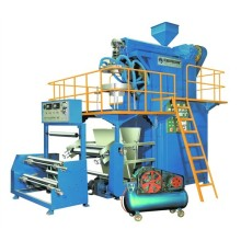 PP Rotary Die-Head Blowing Film Machine