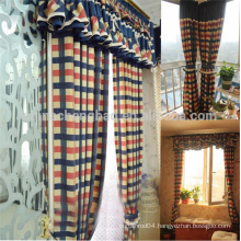 Kids door curtains,macrame lace grid curtains