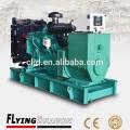 Самый лучший продавец в Alibaba генератор 120 kva установленный генератор 120kva цена генератора