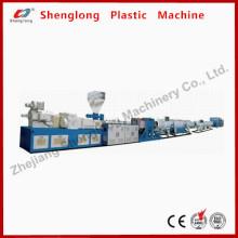 PVC Pipe Extrusion Line Plastic Machine