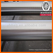 304L Stainless steel solid bar (304L reinforcing steel bar price)