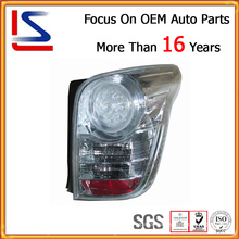 Auto Spare Parts - White LED Tail Lamp for Toyota Corolla Axio / Fielder 2006-2008