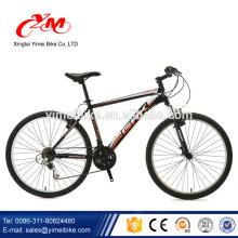 china barato en línea de compras 26 pulgadas MTB / bicicleta de montaña 21 velocidad bicicleta de montaña barato / aleación de aluminio bicicleta de montaña