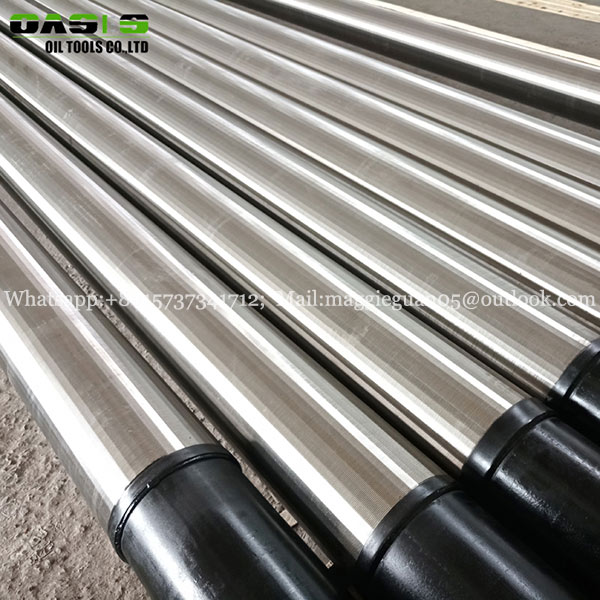 Double Layer Screen Pipe 6