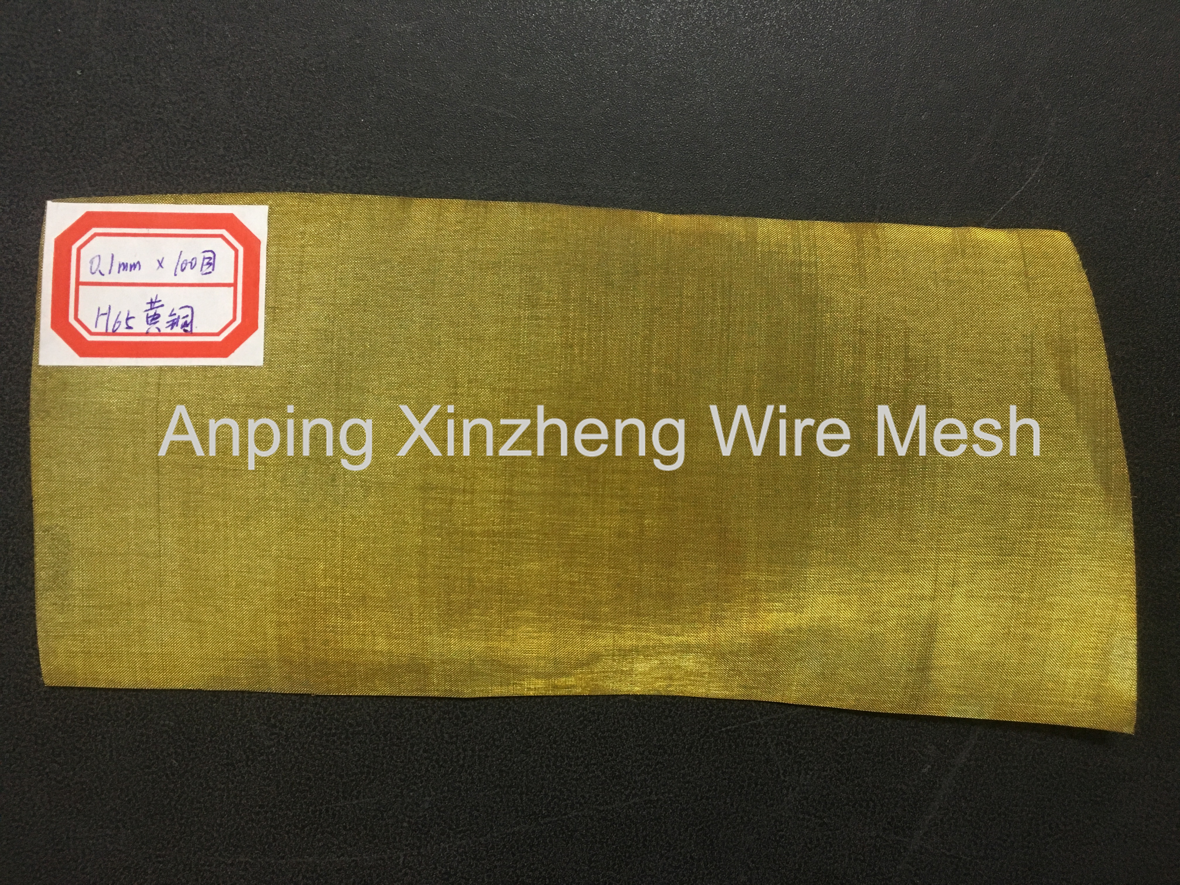 Brass Wire Net