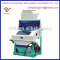TQSX Suction type rice destoner -agricultural machinery