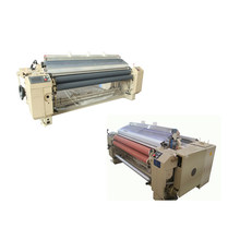 E-Jacquard Curtain Fabric Weaving Water Jet Loom