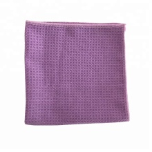 Fitness Microfiber Waffle Weave Sports Towels