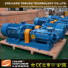 D Type 50mm-125mm Horizontal Multi-Stage Centrifugal Pump