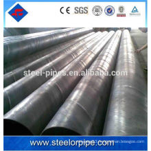 Sch40 erw round steel tube fluid steel pipe