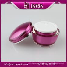 SRS luxe soin de la peau jar plastifié et plastique coloré 15g 30g 50g cosmétique petits flacons à la crème vide