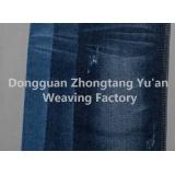 Fashion Style 100% Cotton Fabric Material Denim