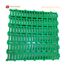 600*600mm plastic goat slat floor perfect suit for goat farm