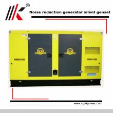 As peças sobresselentes diesel silenciosas super do gerador do poder da PROTEÇÃO 60kw, diesel à prova de som ghana geram, motor impermeável de Genset